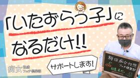 梅田痴女性感フェチ倶楽部の求人動画