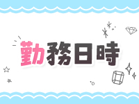 Club ACE~クラブエース~ 山口店で働くメリット1