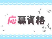 Club ACE~クラブエース~ 山口店で働くメリット2