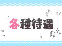 Club ACE~クラブエース~ 山口店で働くメリット3