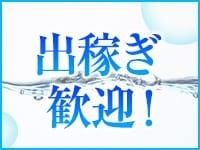 【オススメ】クラブ アクア