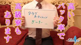 Club Auditionのバニキシャ(スタッフ)動画