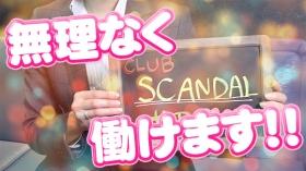 CLUB SCANDALのバニキシャ(スタッフ)動画