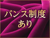 CLUB DIAMOND(クラブ ダイヤモンド)