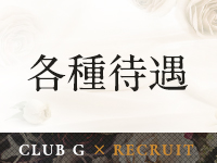 CLUB G(Forever Group)