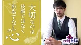 クラブ アイリス名古屋のバニキシャ(スタッフ)動画