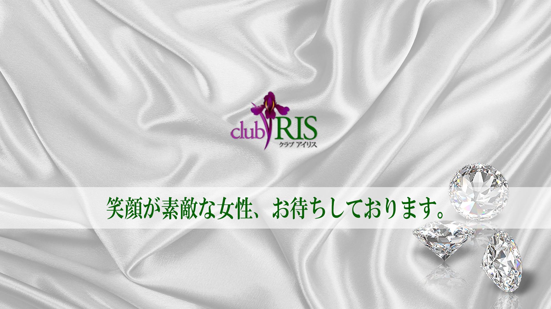 クラブアイリス大阪の求人画像