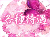 CLUB 和女(ジャパン)で働くメリット3