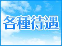 CLUB LANI(クラブ ラニ)