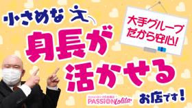 パッションロリータ 日本橋店