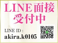 Club Ring京橋