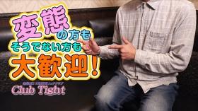 元祖フェチクラブ~Tight~のバニキシャ(スタッフ)動画