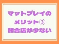 DOUBLE(札幌YESグループ)で働くメリット8