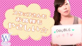 YESグループ DOUBLE(ダブル)のバニキシャ(女の子)動画