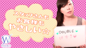 YESグループ DOUBLE(ダブル)の求人動画