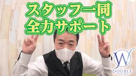 YESグループ DOUBLE(ダブル)のバニキシャ(スタッフ)動画
