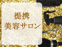 CoCoaco(ココアコ) 大阪本店で働くメリット3