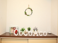 CoCoaco(ココアコ) 大阪本店で働くメリット7