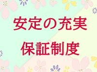 CoCoaco(ココアコ) 大阪本店で働くメリット4