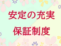 CoCoaco(ココアコ) 大阪本店で働くメリット6