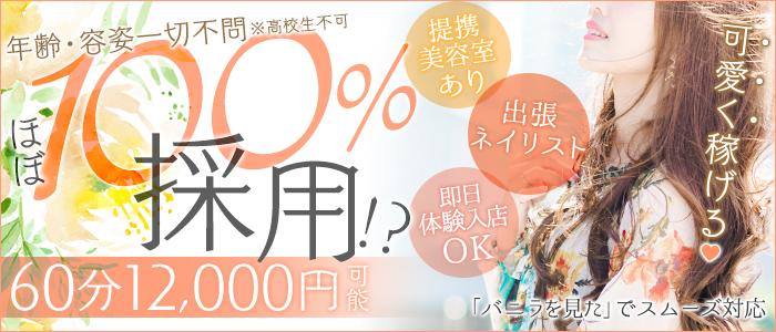 CoCoaco(ココアコ) 大阪本店の未経験求人画像