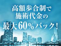 cOcOSHELLy(ココシェリー横浜)