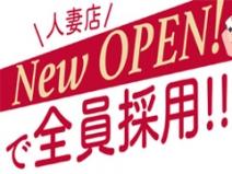 ニューオープンです!