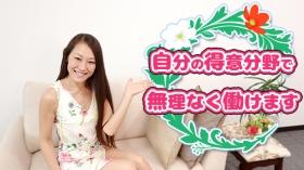 COCO CELEB水戸(YESグループ)のバニキシャ(女の子)動画