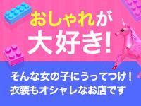 COCODOLL♡TOKYO ~ココドール東京~で働くメリット2