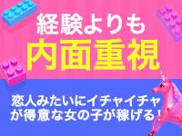 COCODOLL♡TOKYO ~ココドール東京~で働くメリット3