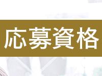 川崎メンズエステ CoCo(ココ)で働くメリット2