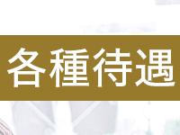 川崎メンズエステ CoCo(ココ)で働くメリット3