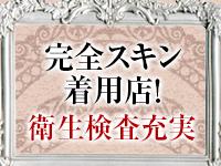 秘書コレクション宮崎
