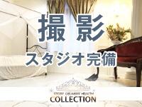 コレクション 高崎店