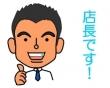 BAD COMPANY 横浜店の面接人画像