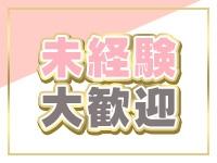 BAD COMPANY 横浜店で働くメリット6