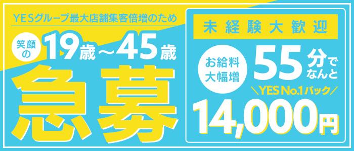 BAD COMPANY 横浜店の求人画像