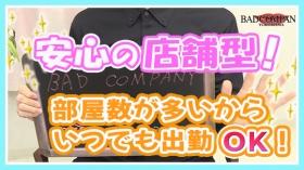 BAD COMPANY 横浜店のスタッフによるお仕事紹介動画