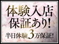 TSUBAKI(ツバキ)松山店(イエスグループ)で働くメリット5