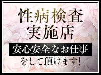 TSUBAKI(ツバキ)松山店(イエスグループ)で働くメリット7
