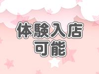 コスプレ専門店コスらぶで働くメリット3