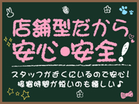 コスプレ倶楽部 梅田店