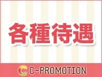 C-PROMOTION
