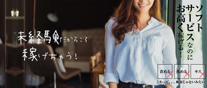 京都エクストリームの求人画像