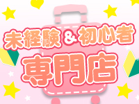 Cure Lady★キュアレディー