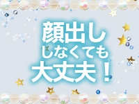 skawaii(エスカワ)グループ