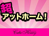 CUTIE HONEYで働くメリット3
