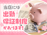 美女図館 福沢大吉で働くメリット9