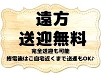 美女図館 福沢大吉で働くメリット7