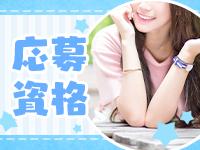 美女図館 福沢大吉で働くメリット1